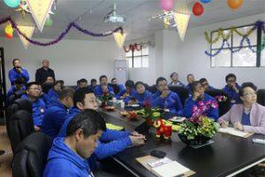 Alibaba apmācība un dalīšana GM, 2015