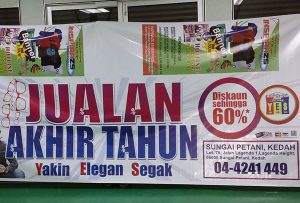 Reklāmkarogu drukāja WER-ES2502 no Malaizijas