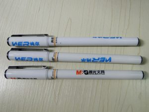 Pildspalva drukāšanas risinājums